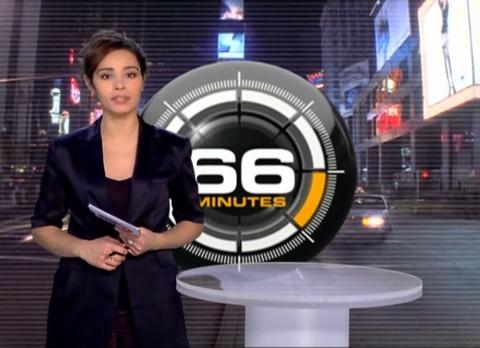 66 Minutes [Emission du 25.03.2012]  [UL-
